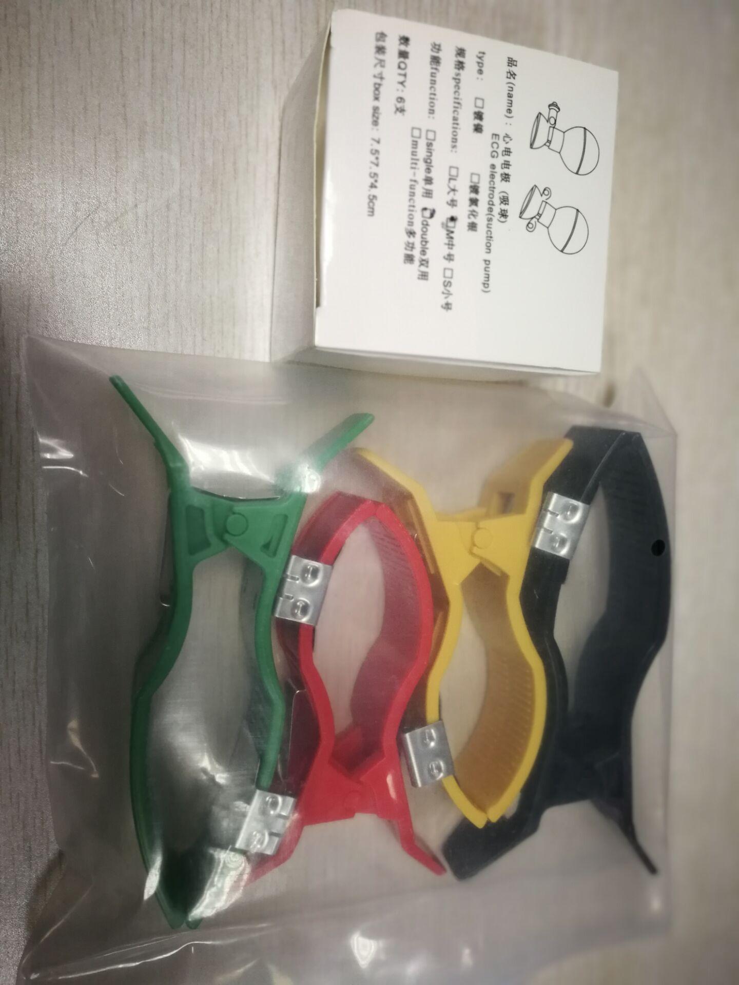 心电图机专用吸球和肢夹