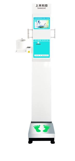 ?SH-10XD超声波身高体重测量仪